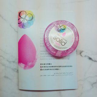 官網購入 Beautyblender 清潔皂 #出清2019