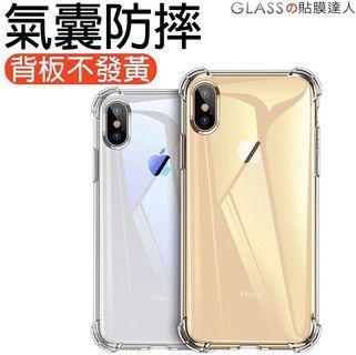 iPhone XR全新四角空壓殼(有三個)