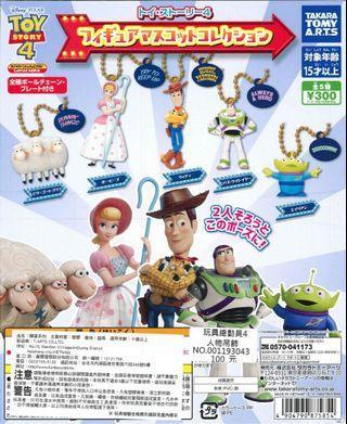 玩具總動員4 吊飾 扭蛋 轉蛋 胡廸 巴斯 迪士尼 #出清2019
