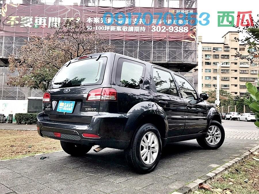 一手國小體育老師用車 上下班開 2010年 FORD ESCAPE 2.3 車況佳 有認證 有工作即可辦理 全額貸款!