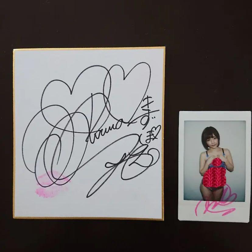 佐倉絆 親筆簽名 拍立 加 簽名色紙 及 唇印