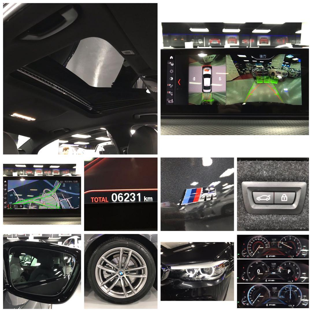 BMW 520IA M SPORT EDITION 2019, Cars, Cars For Sale On