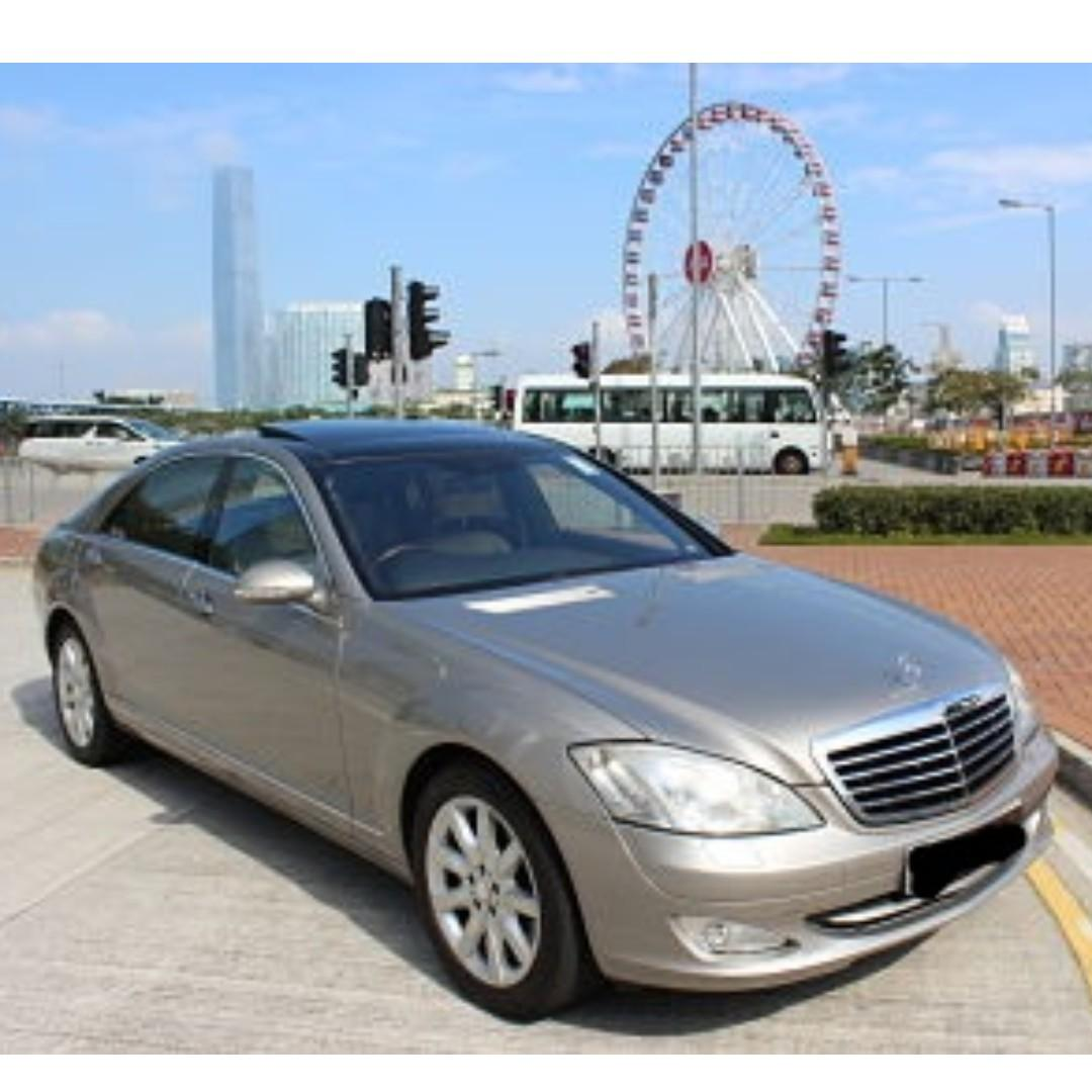 MERCEDES-BENZ S500 (5500cc) 2008