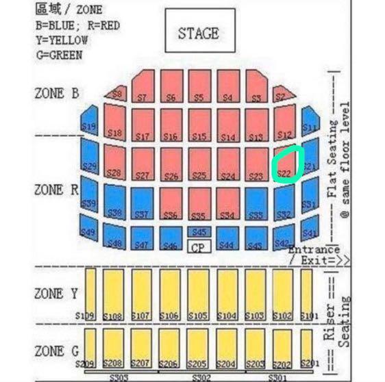 Moov  live 楊千嬅 x Supper Moment 演唱會 紅區 🈹$800 2張 12月13日 會展