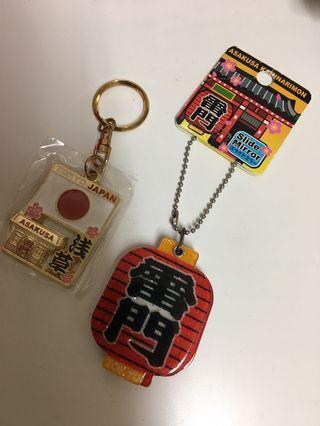 日本🇯🇵帶回 雷門 淺草 鑰匙圈
