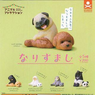 動物檔案系列 人氣裝扮篇 黑熊 熊貓 扭蛋 轉蛋