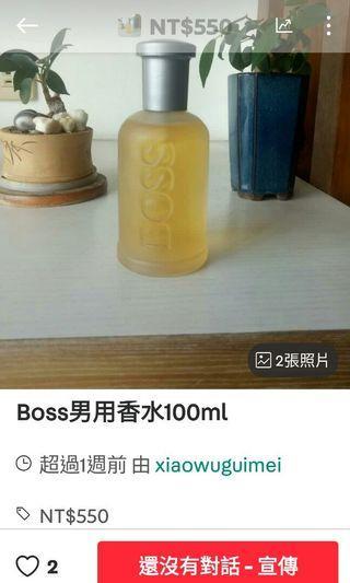 大減價Boss男用香水100ml