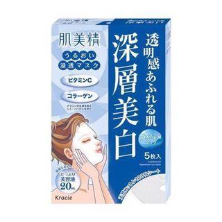 🇯🇵現貨不用等🇯🇵✨買一盒送一片✨ 肌美精 保濕滲透 面膜 (深層美白)