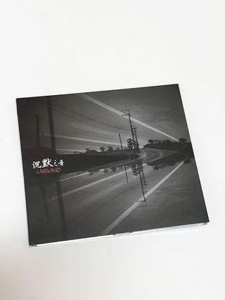 沈默之音 樂團 專輯 ep cd 音樂 台灣 #出清2019
