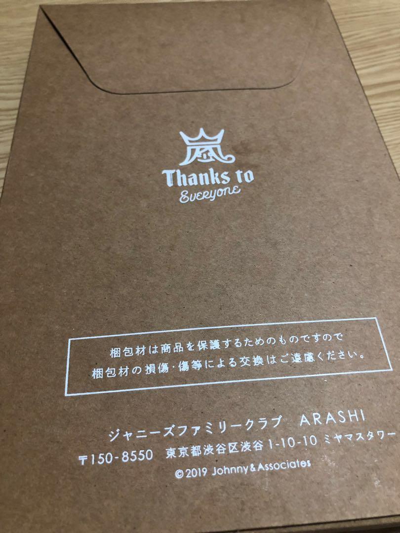 嵐 二十周年紀念相框 arashi20周年紀念品相簿