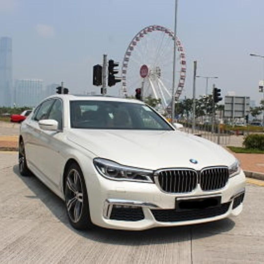 BMW 750LI M SPORT 2016