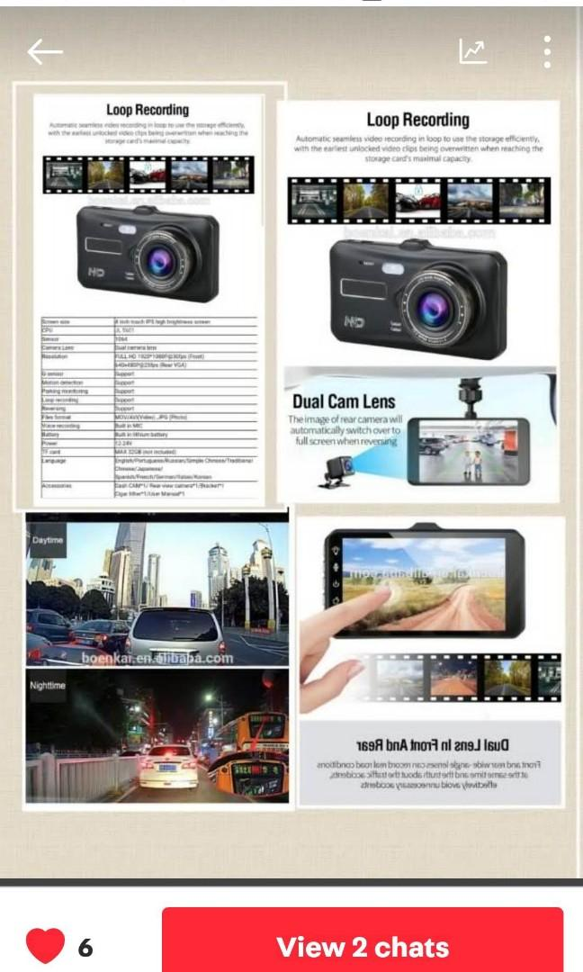 """Good Quality 4"""" HD touch screen front & rear Car Camera."""