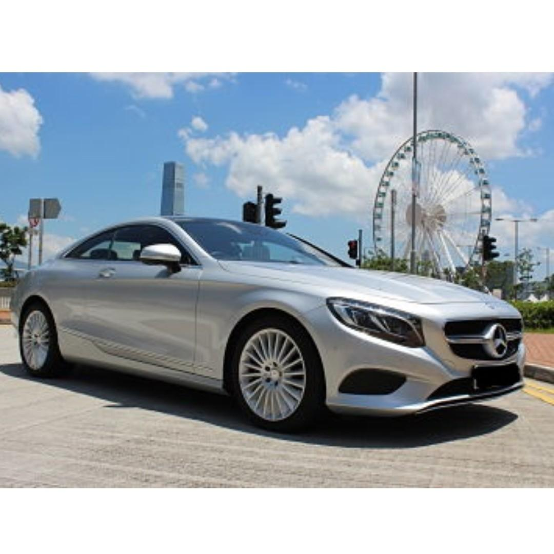 MERCEDES-BENZ S500 COUPE 2016