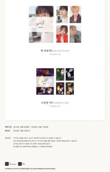 N.Flying 2020 Season Greeting ✔️Second payment needed pls read in the details