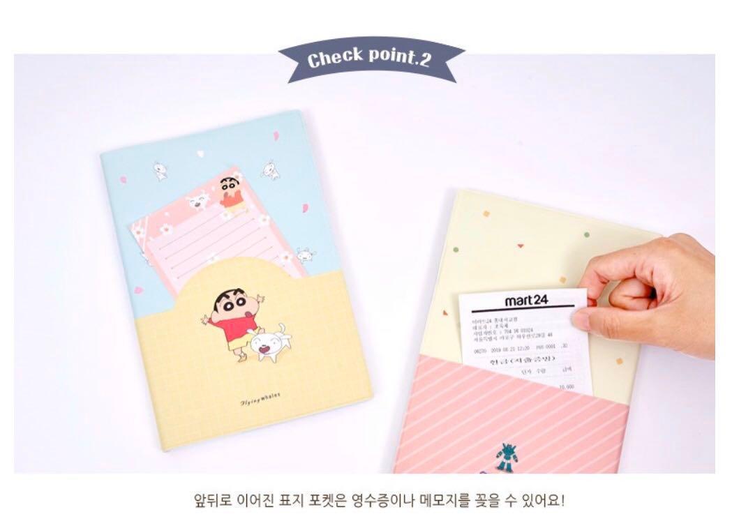 Planner, Crayon Shin Chan