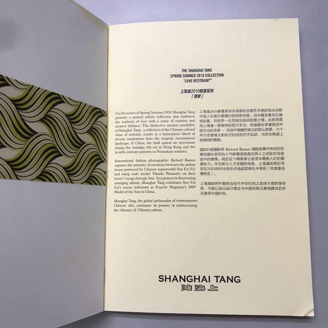 Shanghai Tang unruled notebook cheaper than Moleskine and Starbucks planner journal classy matte cover not hardbound nor hard cover