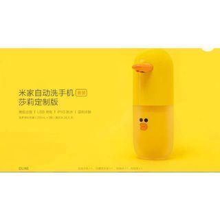 (現貨)小米泡沫抑菌洗手液青檸香型 莎莉版補充液(三瓶一組)