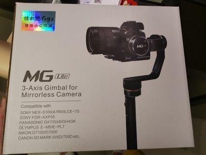 Feiyu飛宇 MG Lite 微單專用三軸穩定器(Sony A7系列可用)