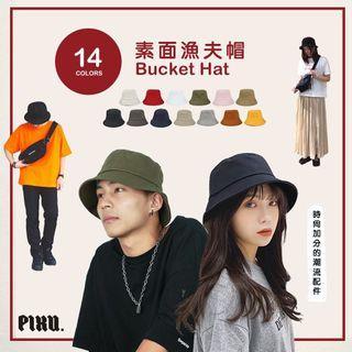 漁夫帽/杏色