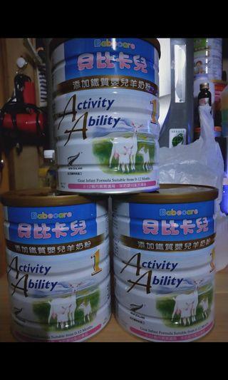 貝比卡兒羊奶粉1-3號