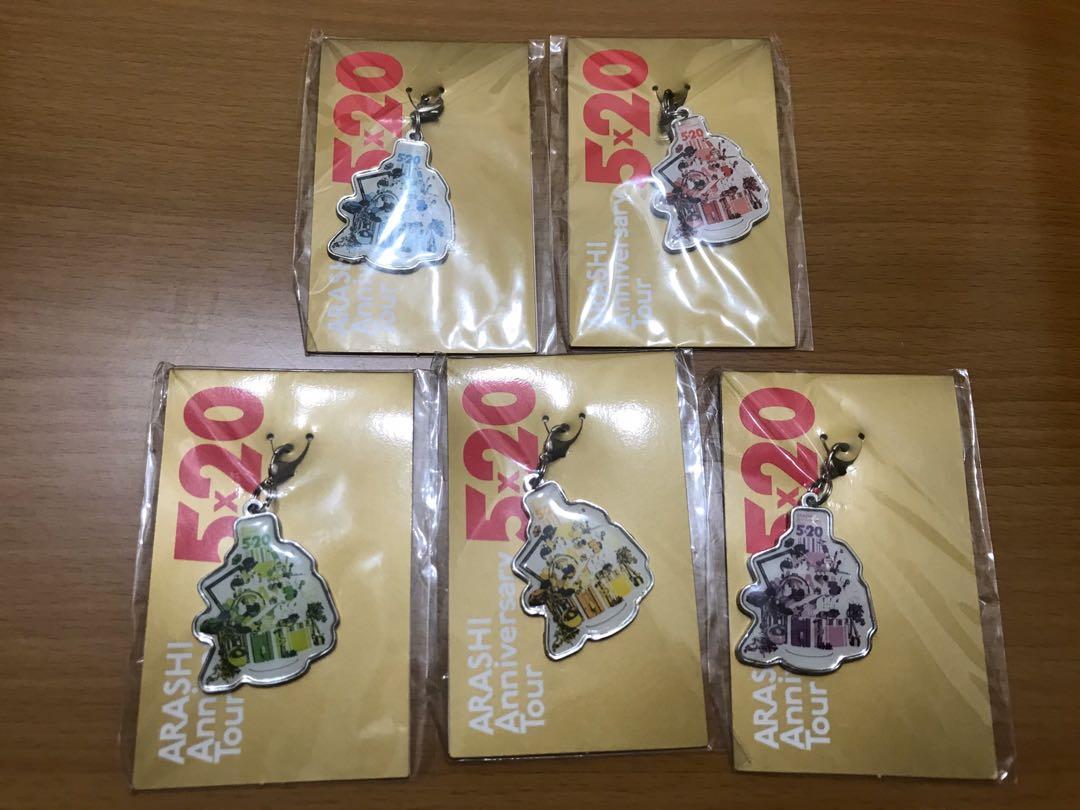 嵐Arashi 5×20 第二彈場限 一套