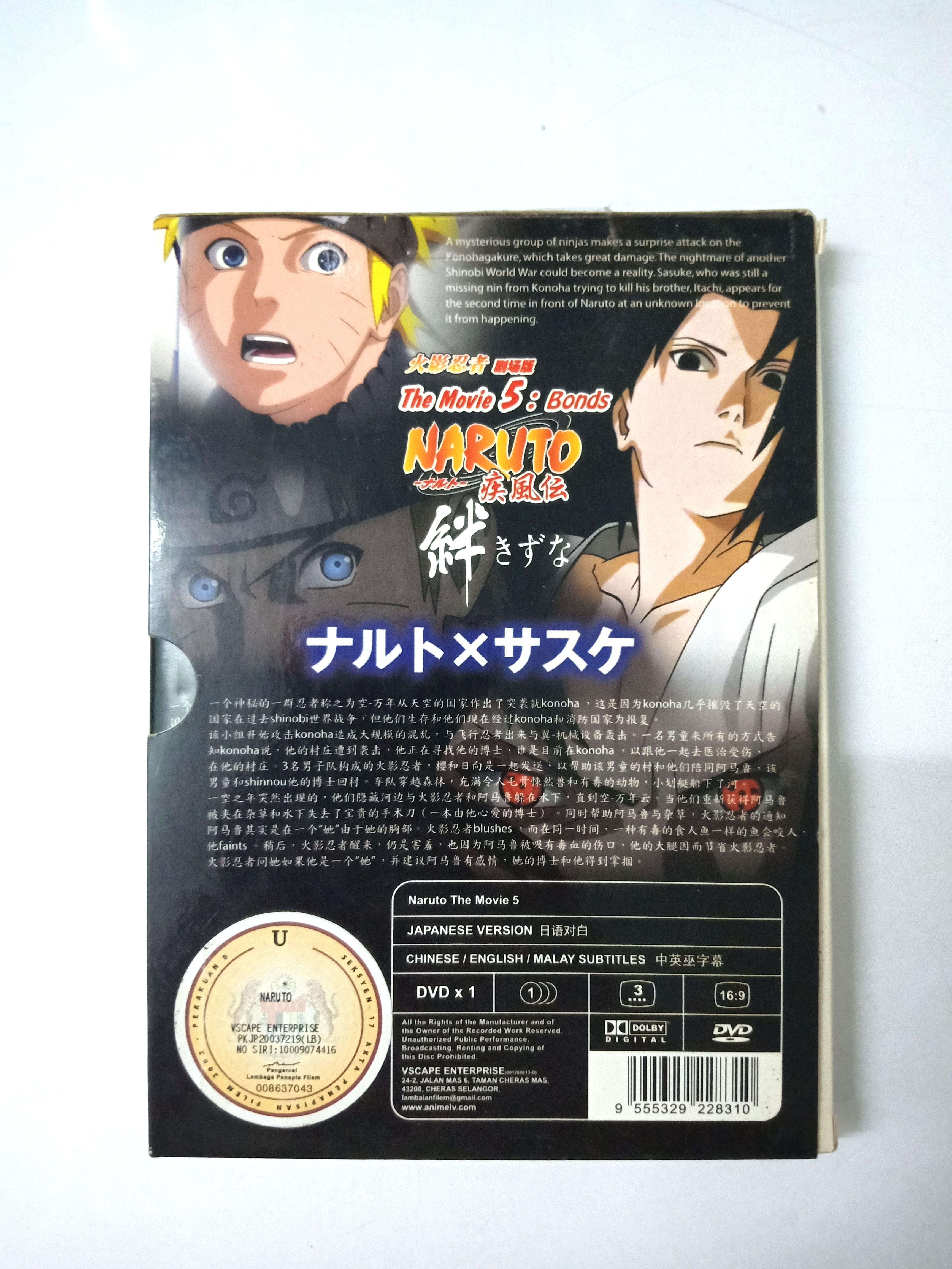 Naruto Shippuden the Movie: Bonds Naruto Shippuden official DVD movie collections #2020Sales