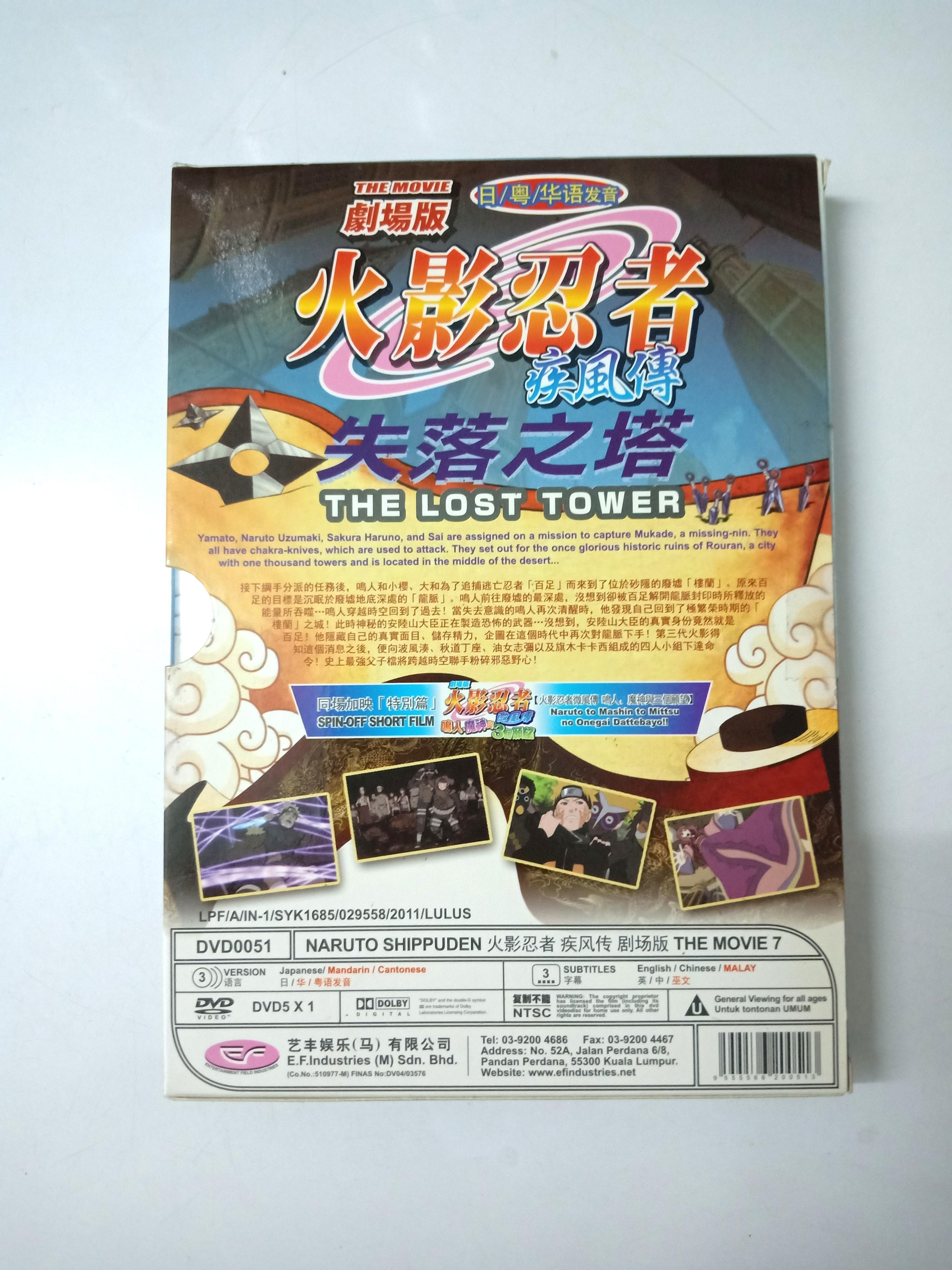 Naruto Shippuden the Movie: The Lost Tower Naruto Shippuden official DVD movie collections #2020Sales