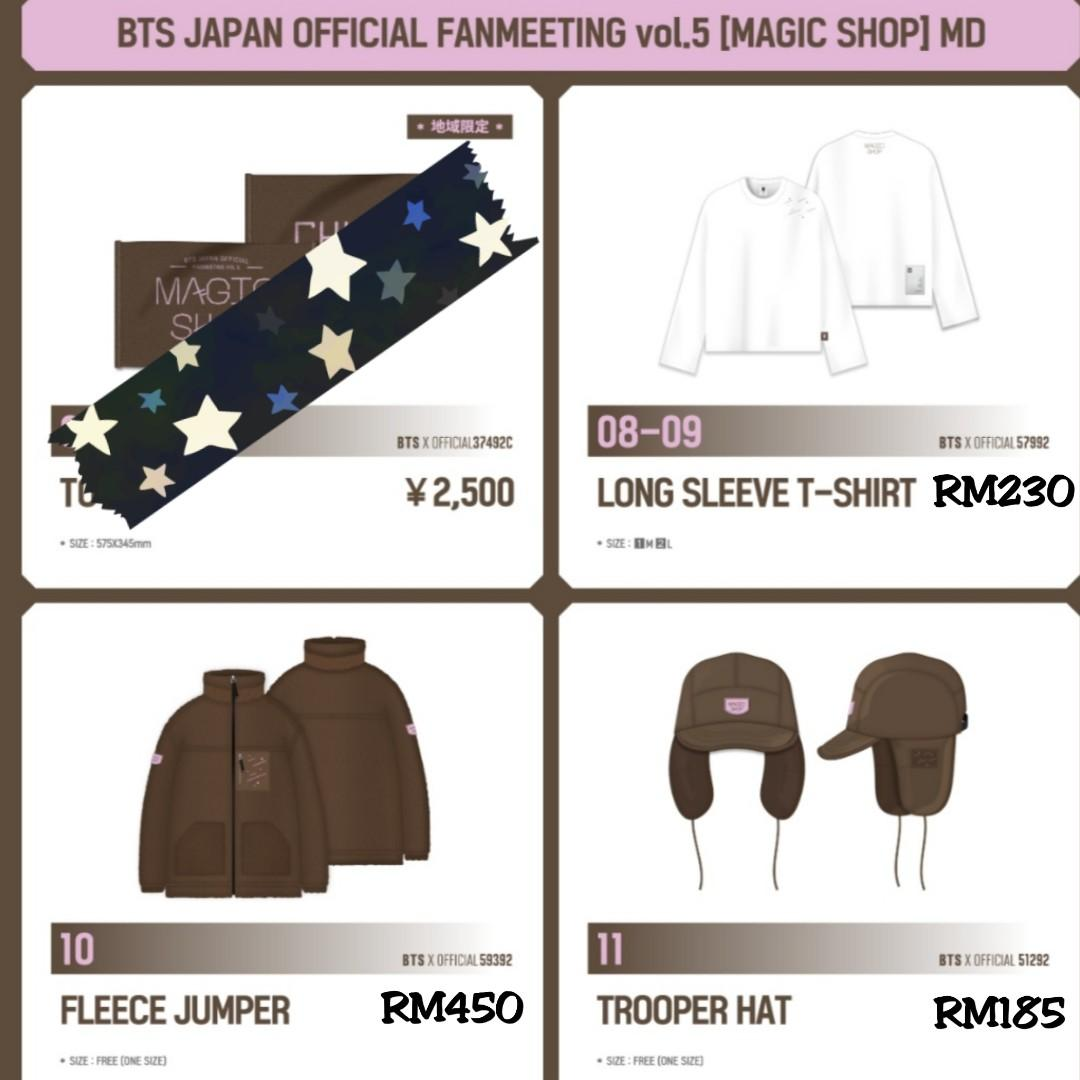 <PO CLOSED> BTS JAPAN OFFICIAL FAN MEETING VOL. 5 MAGIC SHOP MD