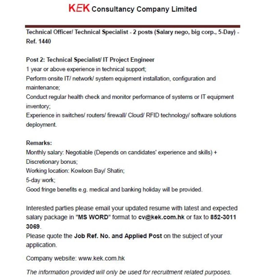 Technical Officer/ Specialist (Salary nego) - Ref. 1440