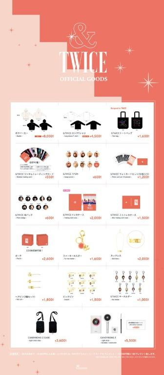 TWICE Japan 2nd Album &TWICE Release Event Official Goods