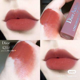 奶茶色 Dior 421 染唇露