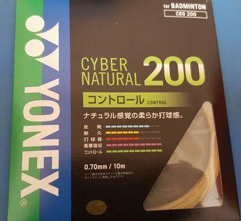 YONEX CBG 200 最頂級球線
