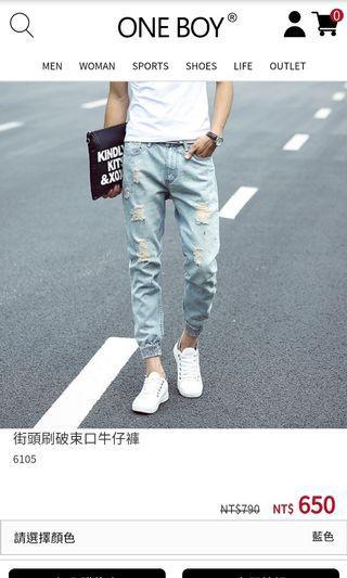 #出清2019 牛仔褲