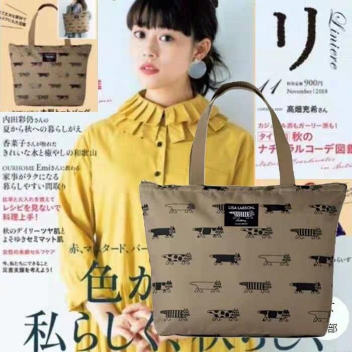 日本雜誌袋 lisa larson 日本雜誌附錄贈品托特包牛津佈單肩包女lisa新款大容量防水購物袋