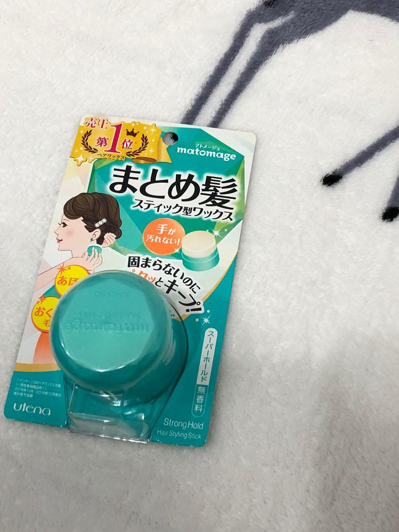 日本 Utena matomage 造型固定髮膏 魔法球13g