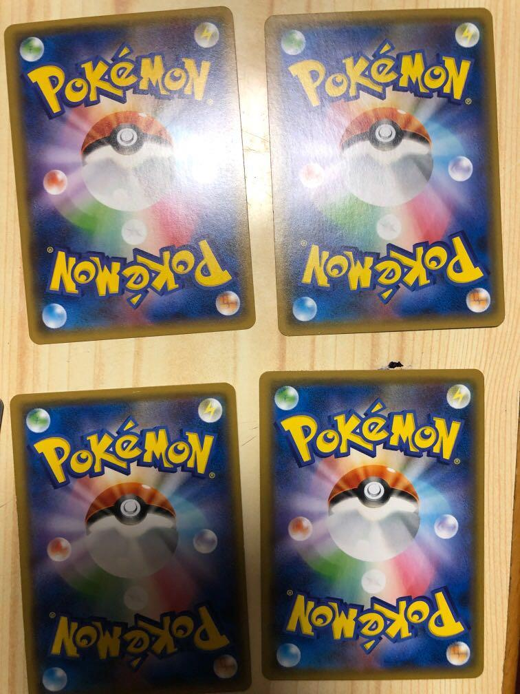 Pokemon Card。有白卡有閃咭