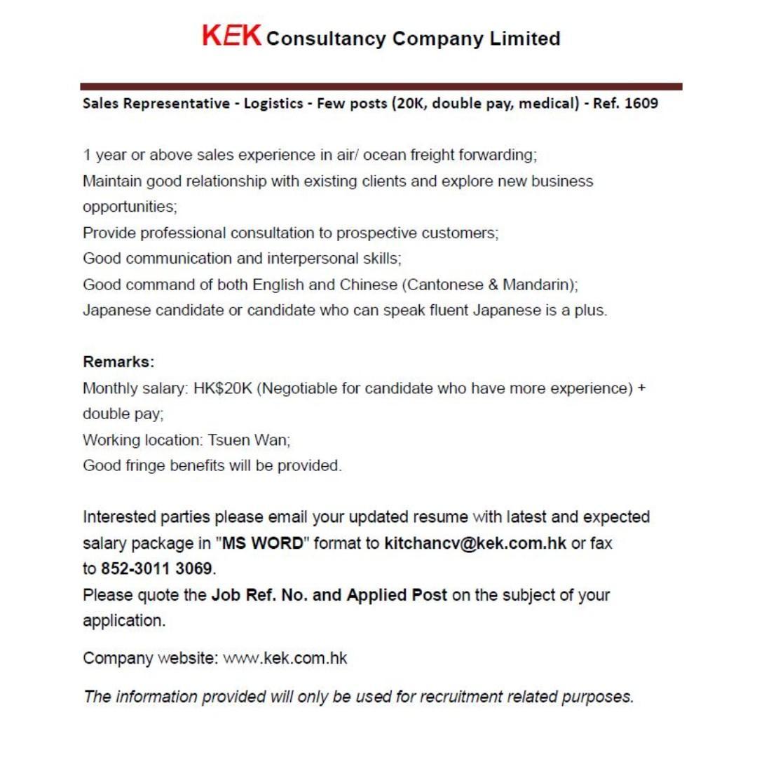Sales Representative - Logistics (20K) - Ref. 1609
