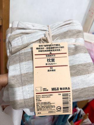 無印良品MUJI 枕套
