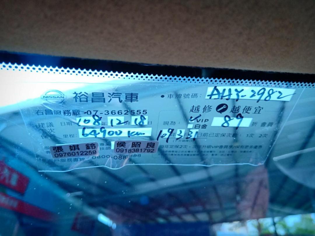 2014/Tiida/里程保證