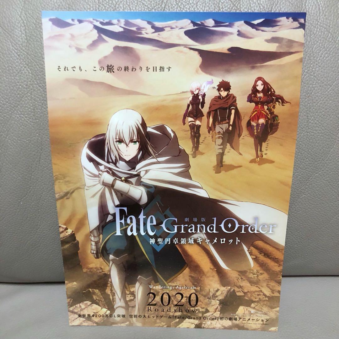 2019最新! 劇場版動畫 《 Fate/Grand Order -神聖圓桌領域卡美洛-》日本雙面宣傳DM
