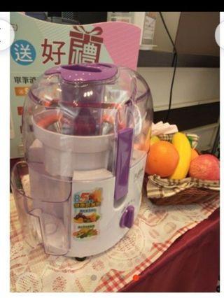 富士電通蔬果鮮榨萃取機 全新品 廠商贈品便宜賣