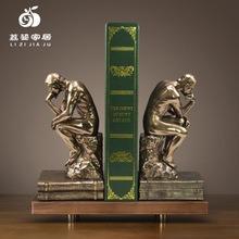 思想者書靠現貨 新型冷鑄銅藝術品 書房辦公室樹脂工藝品擺件67864