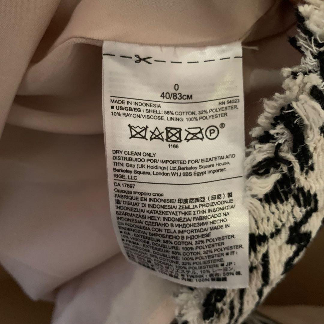 Banana Republic Knit Dress 👗 Perfect condition. Size 0