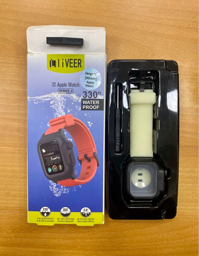 Glowing Waterproof Case & Band for Apple Watch Series 4 40mm