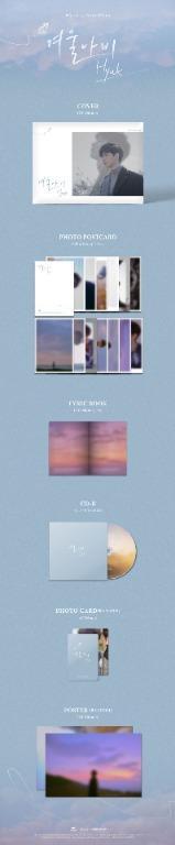 [PER-ORDER] HYUK - Mini Album Vol.1 [Winter butterfly]