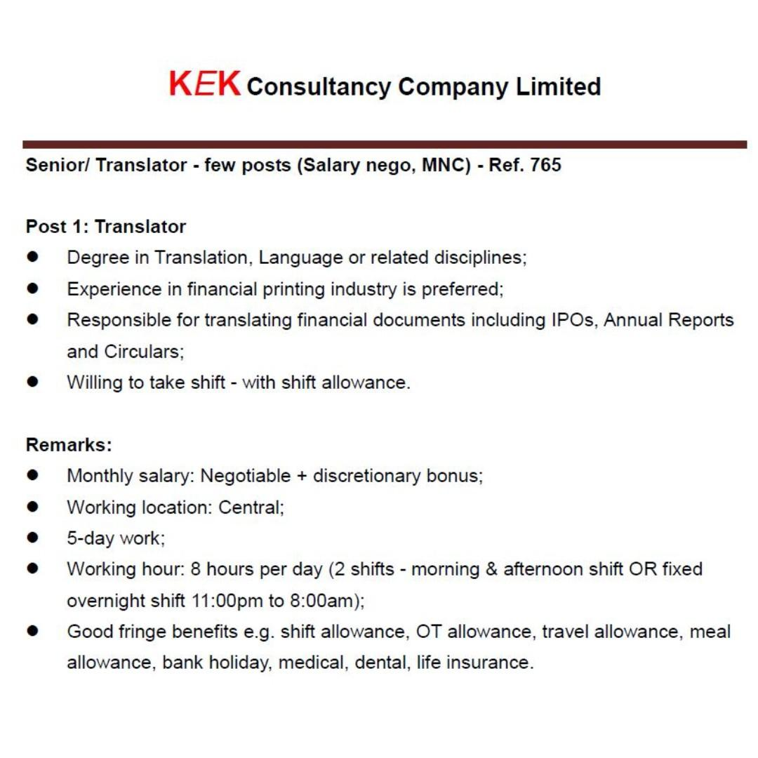 Senior/ Translator - few posts (Salary nego, MNC) - Ref. 765
