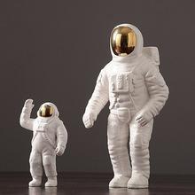 現代藝術創意宇航員陶瓷擺件 家居客廳樣板房軟裝飾品歐式擺設95451