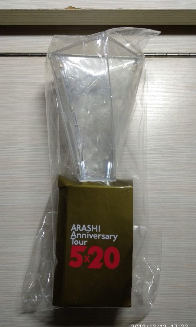 嵐 Arashi Anniversary Tour 5x20 手燈