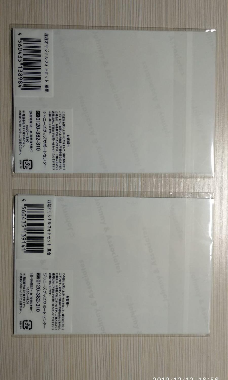嵐 Arashi Anniversary Tour 5x20 第一彈 會場限定照 Photo set