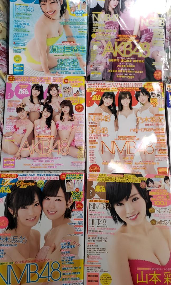 AKB48/坂道46日本雜誌
